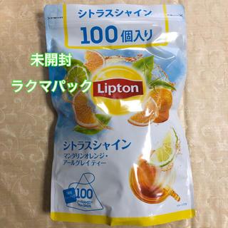 《未開封》リプトン シトラスシャイン   200g(100個入り)(茶)