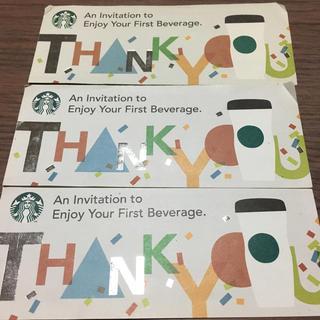 スターバックスコーヒー(Starbucks Coffee)のスターバックス ドリンクチケット3枚(その他)