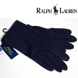 ポロラルフローレン(POLO RALPH LAUREN)の《ポロ ラルフローレン》新品 カシミヤ100% タッチパネル対応手袋 ネイビー(手袋)