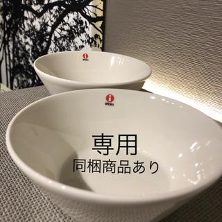 イッタラ(iittala)のじょんじょんさま専用 新品 イッタラ ティーマ(食器)