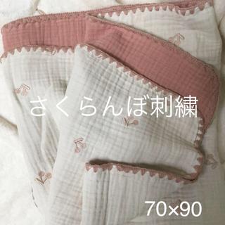 ✨さくらんぼ刺繍 6重ガーゼ  イブル ベビー お昼寝70×90(±5)ピンク