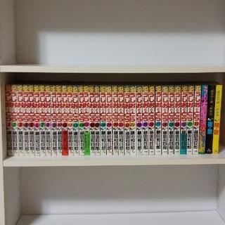 小学館 - うしおととら 全巻 1~33巻+3冊