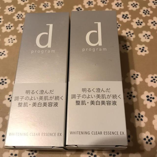 d program(ディープログラム)のdプログラム  ホワイトニングクリアエッセンス EX  2個セット コスメ/美容のスキンケア/基礎化粧品(美容液)の商品写真