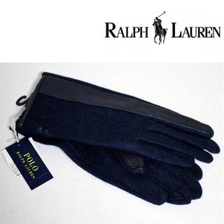ポロラルフローレン(POLO RALPH LAUREN)の《ポロ ラルフローレン》新品 カシミヤ混 ウール手袋 羊革使用 ネイビー(手袋)
