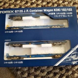トミー(TOMMY)のトミックス JR貨物 コキ100、101 4両セット(鉄道模型)