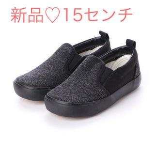 SM2 - 新品 可愛くて大人気のスリッポン♡  BLACK 15センチ