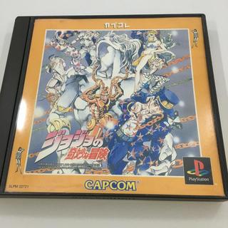 PlayStation - ジョジョの奇妙な冒険 PS