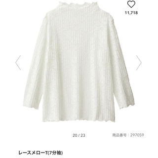 GU - ジーユー レースメローT(7分袖)Sサイズ