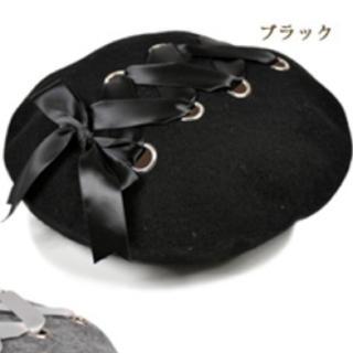 アンクルージュ(Ank Rouge)の 再入荷☆リボンベレー帽♡レースアップ♡黒 新品 未開封(ハンチング/ベレー帽)