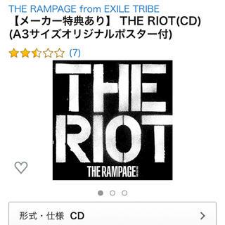 ザランページ(THE RAMPAGE)のTHE RIOT/THE RAMPAGE 通常盤 A3ポスター付(ポップス/ロック(邦楽))