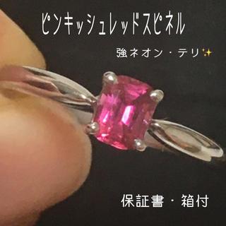 ネオン感★ピンキッシュレッドスピネル プラチナリング(リング(指輪))