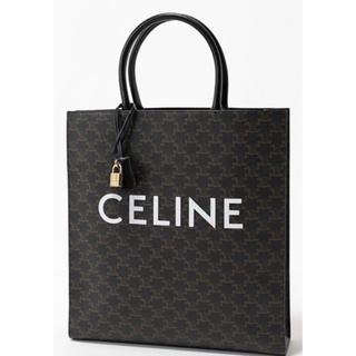 セリーヌ(celine)の早い者勝ち CELINE 国内公式サイト売り切れ トートバック(トートバッグ)
