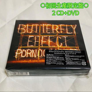 ポルノグラフィティ - ポルノグラフィティ BUTTERFLY EFFECT 初回生産限定盤