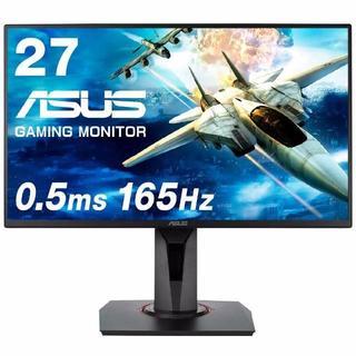 エイスース(ASUS)のASUSゲーミングモニター 27インチ VG278QR 0.5ms 165Hz(ディスプレイ)
