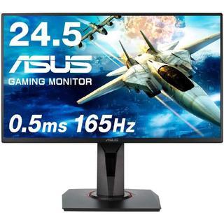 エイスース(ASUS)のASUSゲーミングモニター 24.5インチ VG258QR 0.5ms 165H(ディスプレイ)