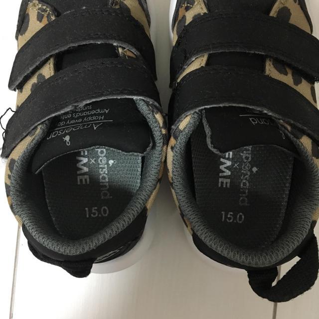 ampersand(アンパサンド)のIFME×Ampersand レオパードスニーカー キッズ/ベビー/マタニティのキッズ靴/シューズ (15cm~)(スニーカー)の商品写真