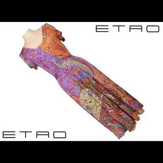 エトロ(ETRO)の【美品】エトロ ETRO ワンピース (ロングワンピース/マキシワンピース)