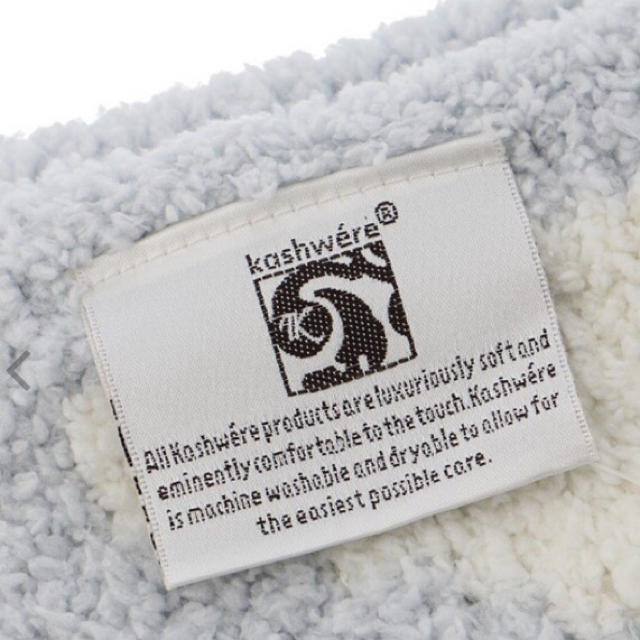 kashwere(カシウエア)のWhite様専用 2点 カシウエア ブランケット シングル  ベビーブルー  インテリア/住まい/日用品の寝具(毛布)の商品写真