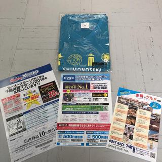 ミズノ(MIZUNO)の下関海峡マラソンシャツ&割引き券セット(ランニング/ジョギング)