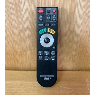 ヒタチ(日立)の日立・ハイビジョンレコーダー用リモコン!モデル・DV-RM500SE!(DVDレコーダー)