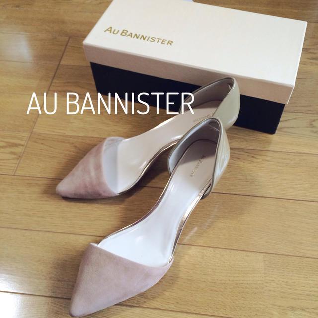 AU BANNISTER(オゥバニスター)のAU BANNISTER パンプス レディースの靴/シューズ(ハイヒール/パンプス)の商品写真