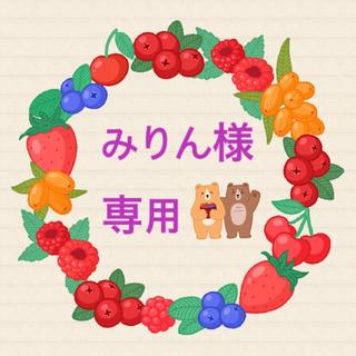 カネボウ(Kanebo)の専用商品(靴下/タイツ)