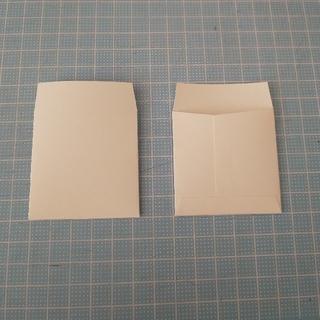 豆ポチ袋 白 50枚+30枚(カード/レター/ラッピング)