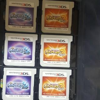 ニンテンドー3DS - 3DS サン ムーン