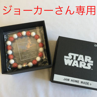 JAM HOME MADE & ready made - R2-M5ビーズブレスレット💫STAR WARS💫JAM HOME MADE