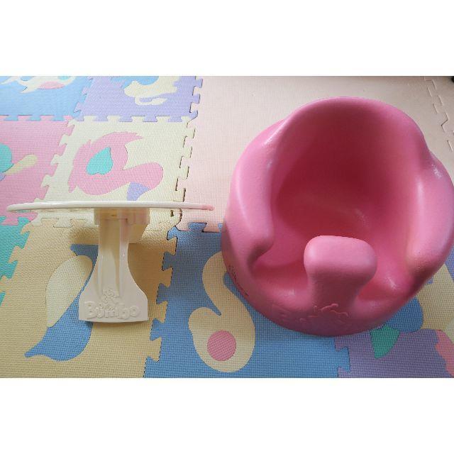 Bumbo(バンボ)のバンボ(Bumbo)ベビーソファテーブルセット キッズ/ベビー/マタニティの寝具/家具(収納/チェスト)の商品写真