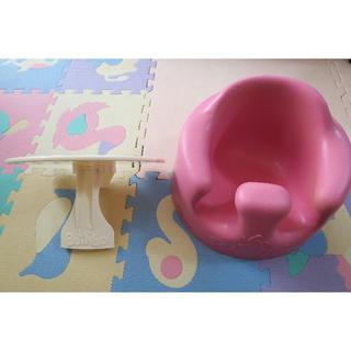 バンボ(Bumbo)のバンボ(Bumbo)ベビーソファテーブルセット(収納/チェスト)