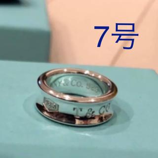 ティファニー(Tiffany & Co.)のティファニー Tiffany リング 指輪(リング(指輪))