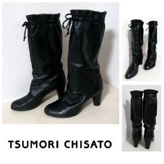 ツモリチサト(TSUMORI CHISATO)の【ツモリチサト】ゆったり ブーツ(ブーツ)