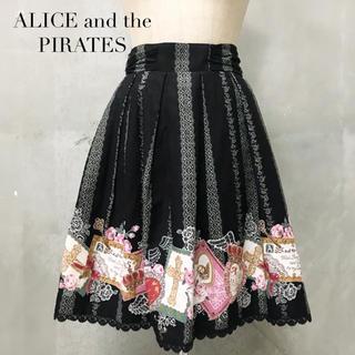 アリスアンドザパイレーツ(ALICE and the PIRATES)の【ALICE and the PIRATES】スカート アリスアンドザパイレーツ(ミニスカート)