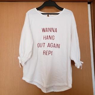 レピピアルマリオ(repipi armario)の【あづ様専用】レピピ長袖Tシャツ(Tシャツ/カットソー)