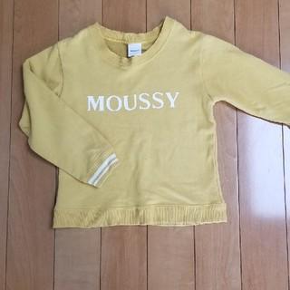 マウジー(moussy)のR様 専用(Tシャツ/カットソー)