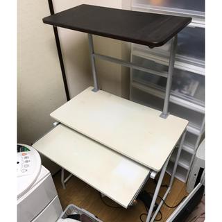 パソコンデスク  テーブル 机(オフィス/パソコンデスク)