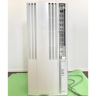 コロナ - CORONA コロナ 窓用エアコン CW-1616 送風機能付き