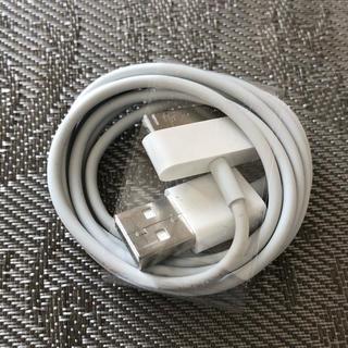 アイポッドタッチ(iPod touch)のiPod touch 純正ケーブル(バッテリー/充電器)