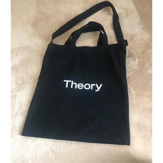 セオリー(theory)のセオリーバッグ(ショルダーバッグ)