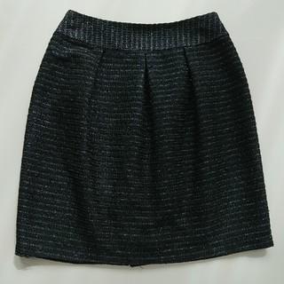 ナチュラルビューティーベーシック(NATURAL BEAUTY BASIC)のナチュラルビューティーベーシックのラメ入りツィードスカート(ミニスカート)