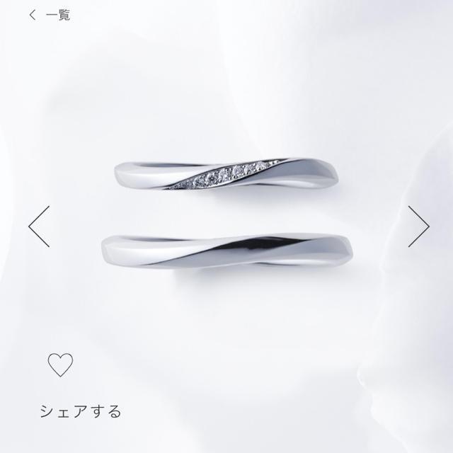 俄(ニワカ)の俄(にわか)マリッジリング レディースのアクセサリー(リング(指輪))の商品写真