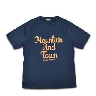 パタゴニア(patagonia)の新品 MMA マウンテンマーシャルアーツ Tシャツ M(ウェア)