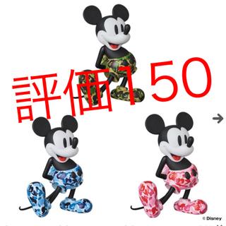 メディコムトイ(MEDICOM TOY)のまるちゃん様専用 3色セット×2 VCD BAPE MICKEY MOUSE (アニメ/ゲーム)