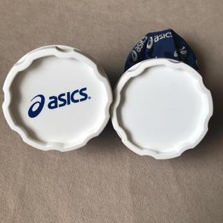アシックス(asics)のアシックス氷嚢2個セット(その他)