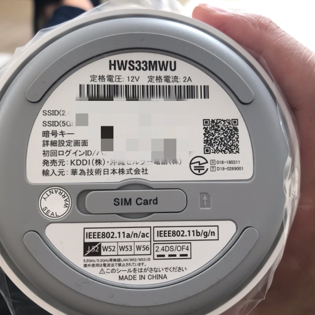 au(エーユー)のWiMAX SPEED Wi-Fi HOME L02 据え置きWiMAXルーター スマホ/家電/カメラのスマホ/家電/カメラ その他(その他)の商品写真