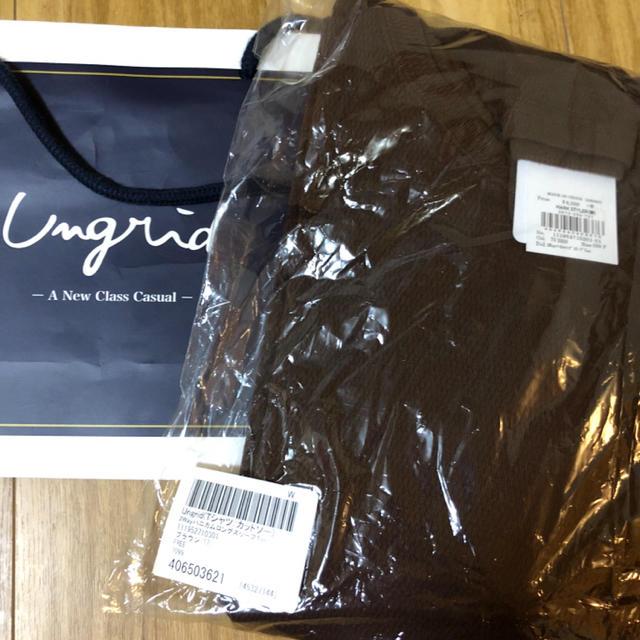 Ungrid(アングリッド)の値下げ ungrid 2wayハニカムロングスリーブtee レディースのトップス(ニット/セーター)の商品写真