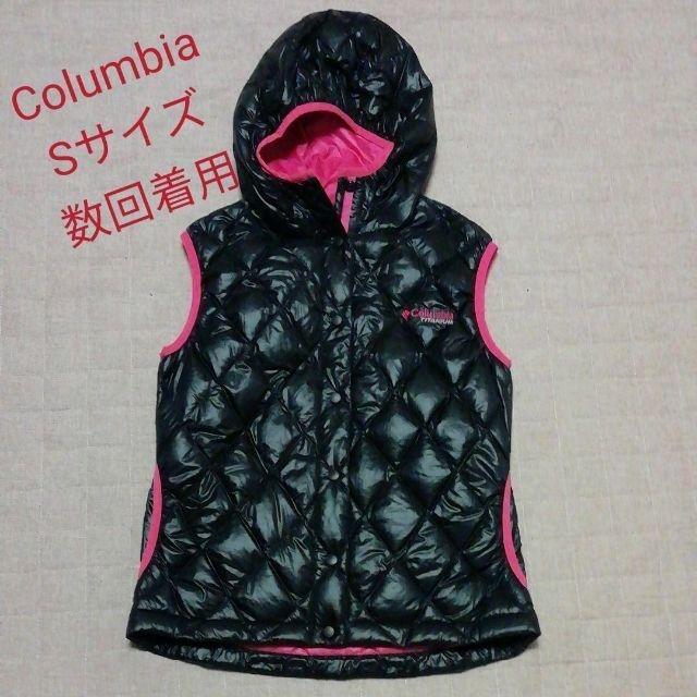Columbia(コロンビア)のColumbia ダウンベスト Sサイズ 洗濯可 レディースのジャケット/アウター(ダウンベスト)の商品写真