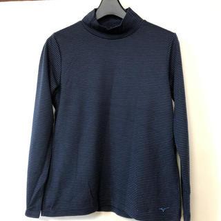 ミズノ(MIZUNO)のミズノ  ブレスサーモ シャツ(アンダーシャツ/防寒インナー)