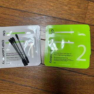 チャアンドパク(CNP)のCNP ブラックヘッドクリアマスク 2回分(パック/フェイスマスク)